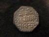 xondhan-ahom_coins-14-162x162