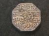 xondhan-ahom_coins-2-162x162