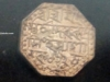 xondhan-ahom_coins-20-162x162