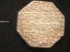xondhan-ahom_coins-23-162x162