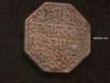 xondhan-ahom_coins-25-162x162