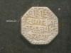 xondhan-ahom_coins-30-162x162