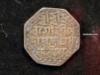 xondhan-ahom_coins-31-162x162