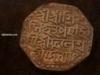 xondhan-ahom_coins-5-162x162