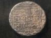 xondhan-ahom_coins-9-162x162